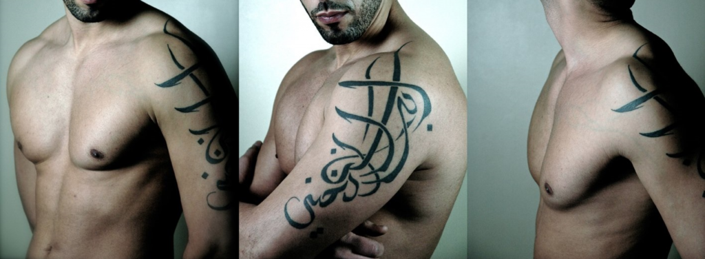 Arabic Tattoo - Design - Calligraphy
