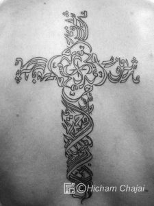 Arabic Tattoo - Christian Cross in Calligraphy
