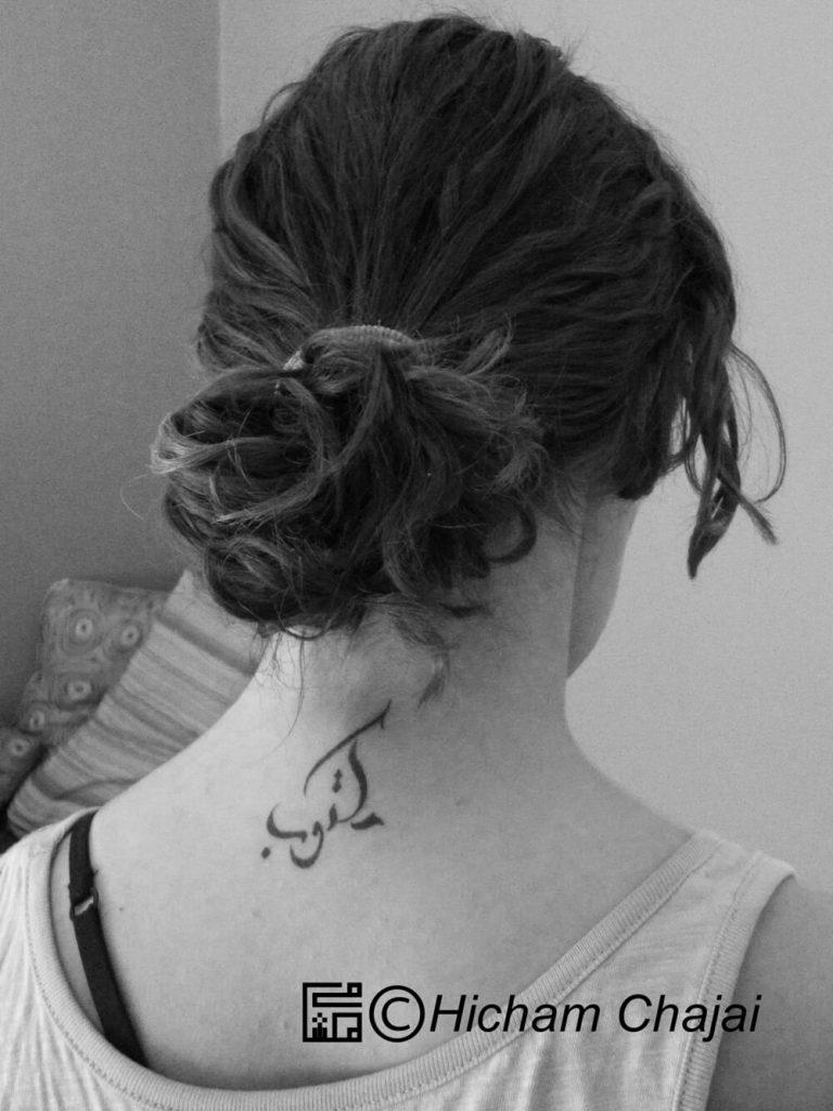 Arabic Tattoo - Mektoub in Calligraphy