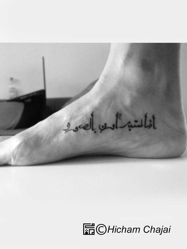 Arabic Tattoo - Foot with Calligraphy