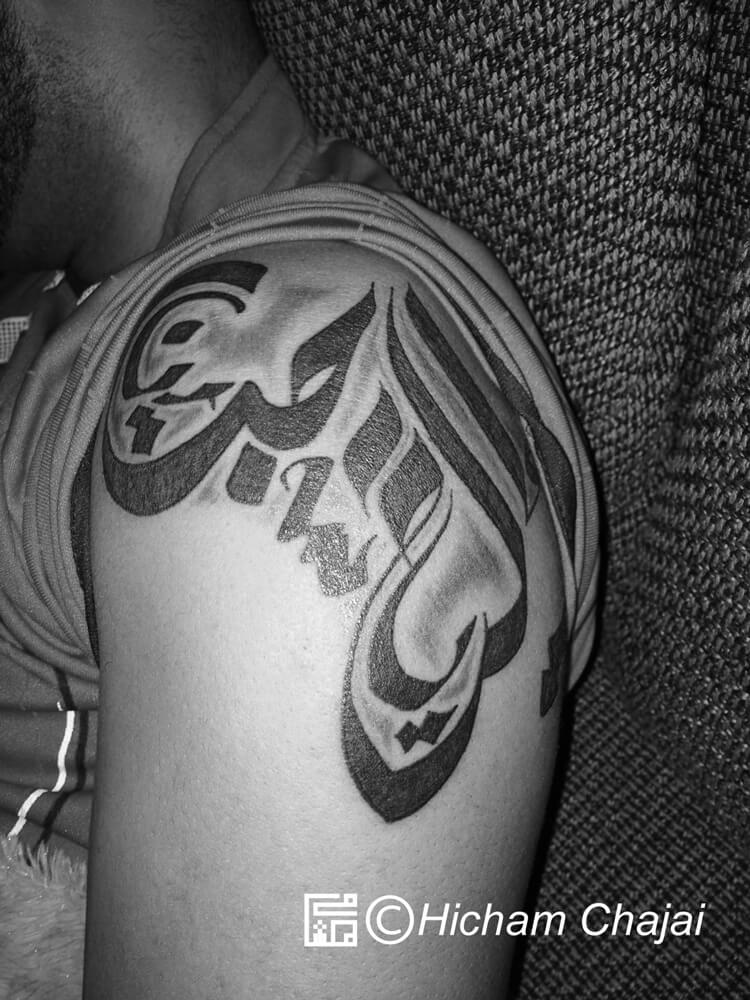 Arabic Tattoo - Africa - Calligraphy of Love and Family